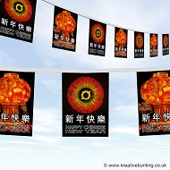 Chinese New Year bunting - lantern design